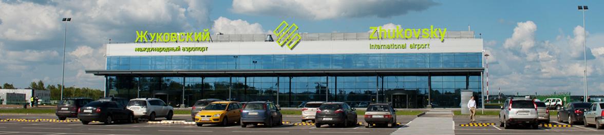Табло прибитие аэропорт худжанд онлайн