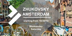 Regular flights to Amsterdam from Zhukovsky
