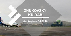 Flights to Kulyab - the tenth direction of Ural Airlines flights from Zhukovsky airport