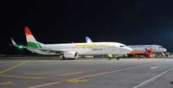 The first flight of Somon Air has landed at Zhukovsky