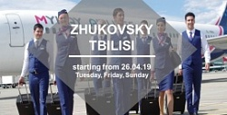 Myway Airlines launches Tbilisi - Zhukovsky  route